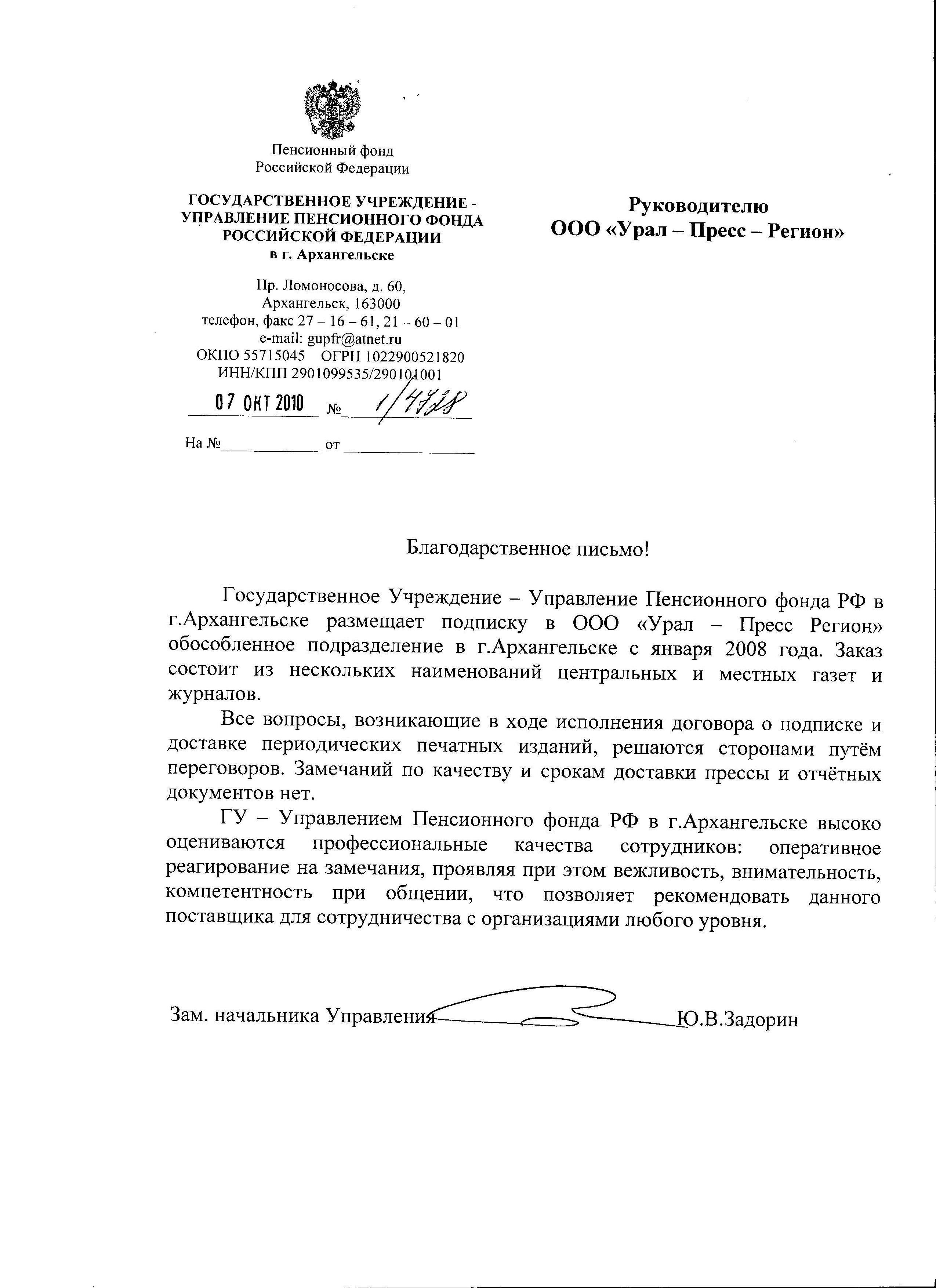 согаз отзывы клиентов санкт-петербург