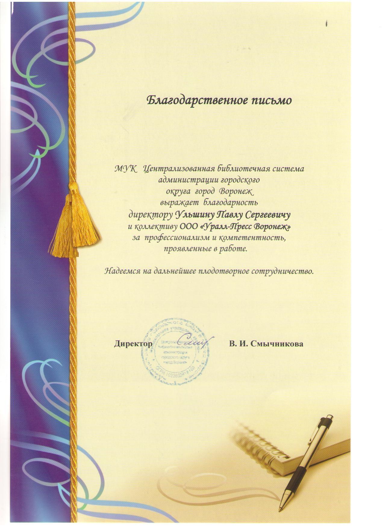 Размер пенсии по инвалидности в 2016 году в московской области